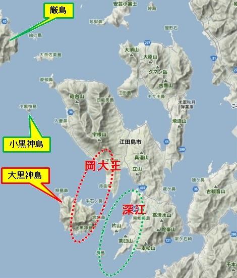 江田島市地図グーグル・大黒神島