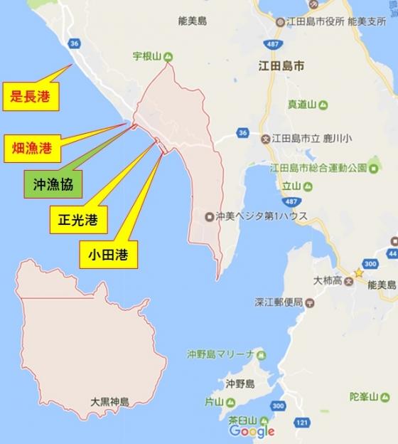 小田港・正光港・畑漁港