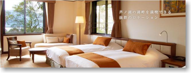 image山のホテル部屋