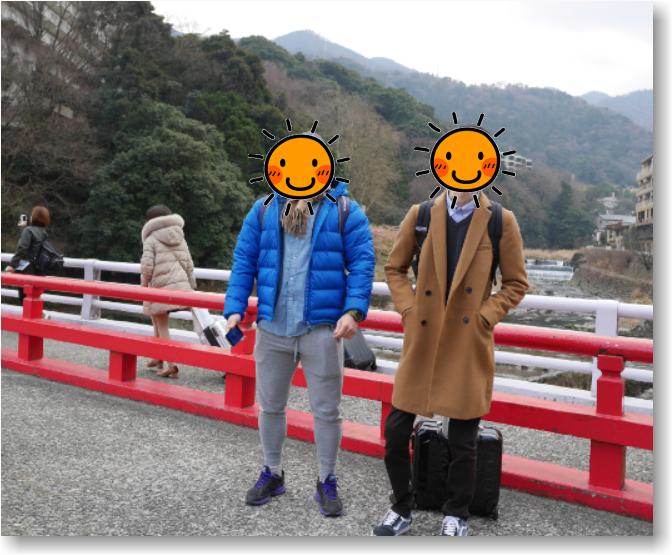 image橋二人