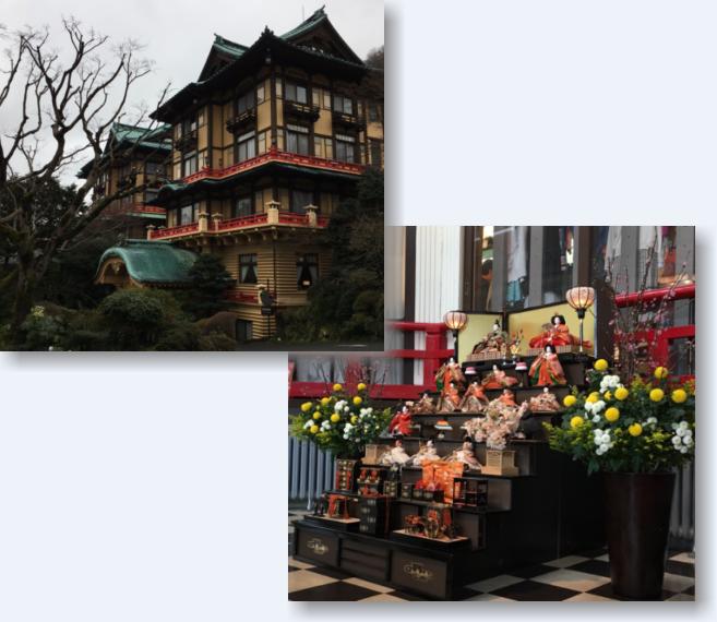 image富士屋ホテル①ひな祭り