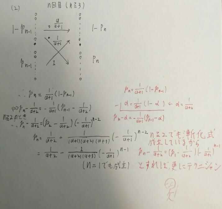 20170414011639d9c.jpg