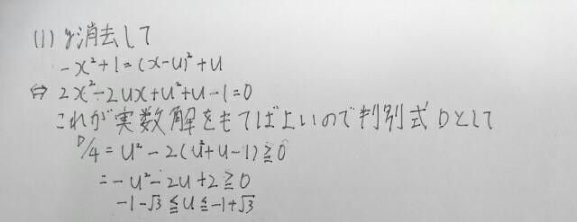 20170416032604b05.jpg