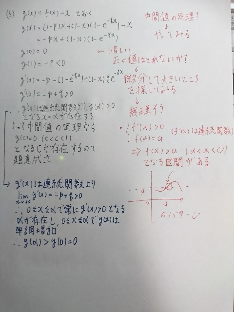 201704190104270a1.jpg