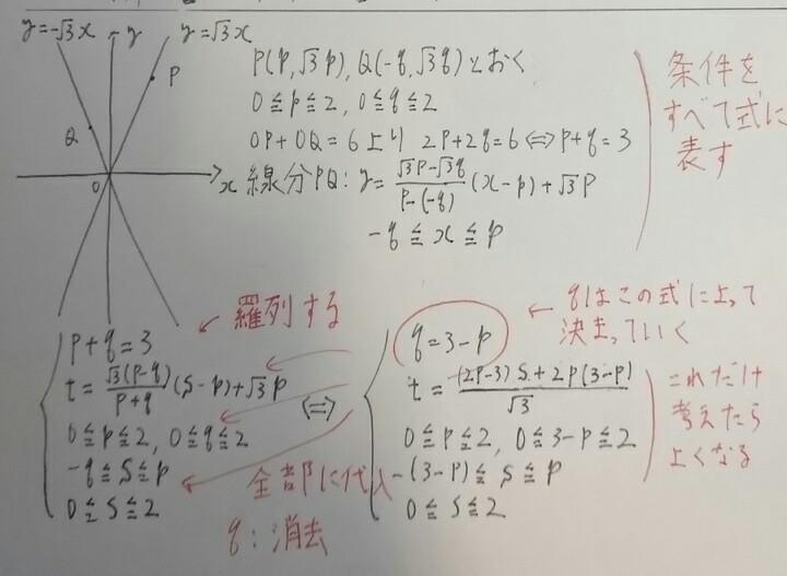20170430110441b4d.jpg
