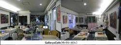 GalleryCafe20170416