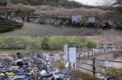 鏡山公園20170415-1