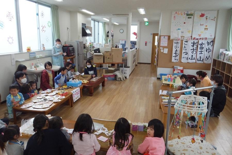 ブログお店2