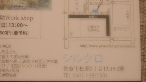 P3232711.jpg