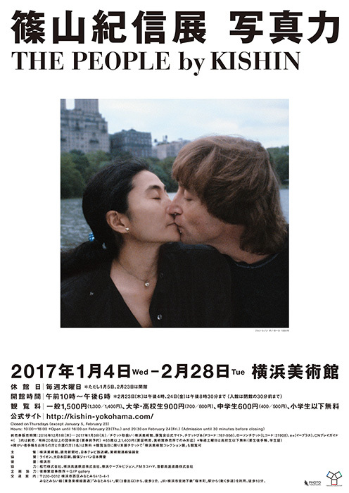 fuku20170224.jpg