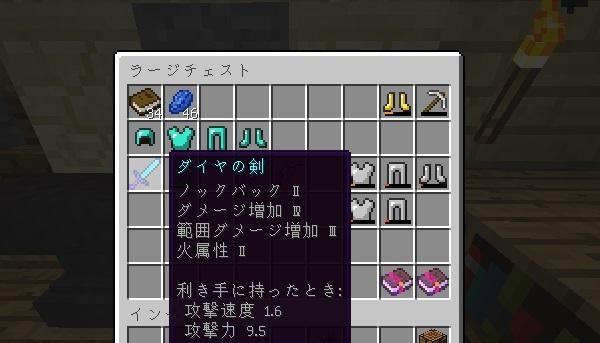 ダイヤの剣、600.343
