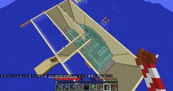海底神殿水抜き2、600.318