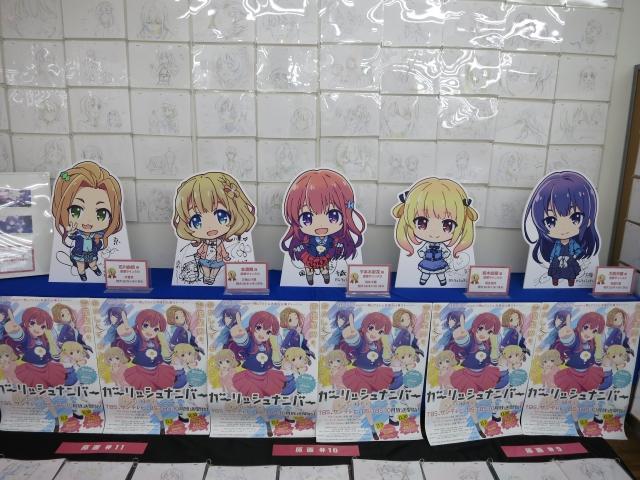 Girlish_Number_Exhibition_01.jpg