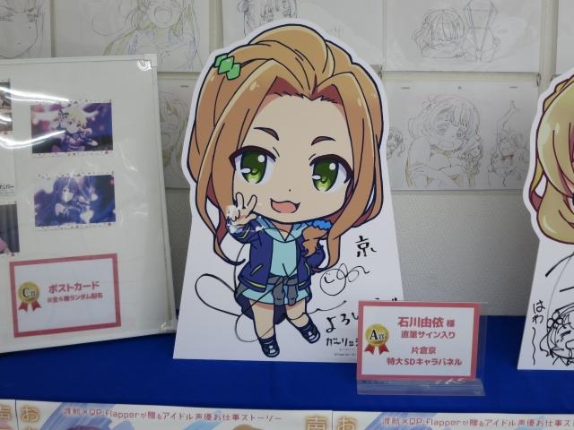 Girlish_Number_Exhibition_23.jpg