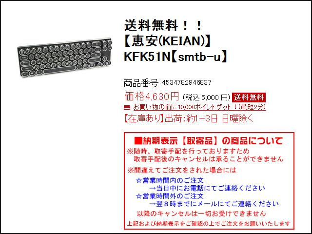 KFK51N_01.jpg
