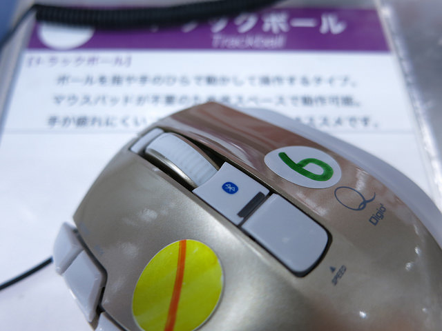 MUS-TBLF134_09.jpg