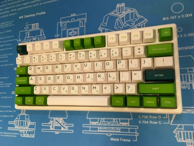 Mechanical_Keyboard90_88.jpg