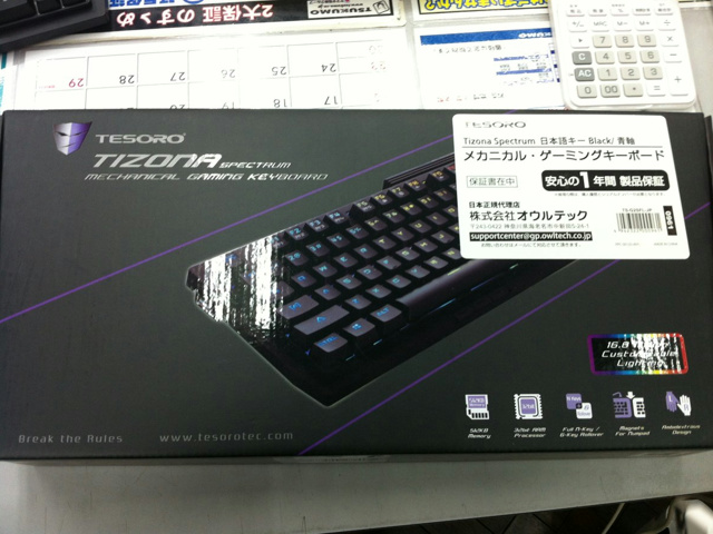 Mouse-Keyboard1704_03b.jpg