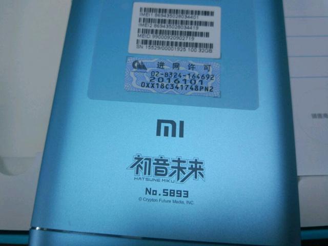 Redmi_Note_4X_Miku_17.jpg