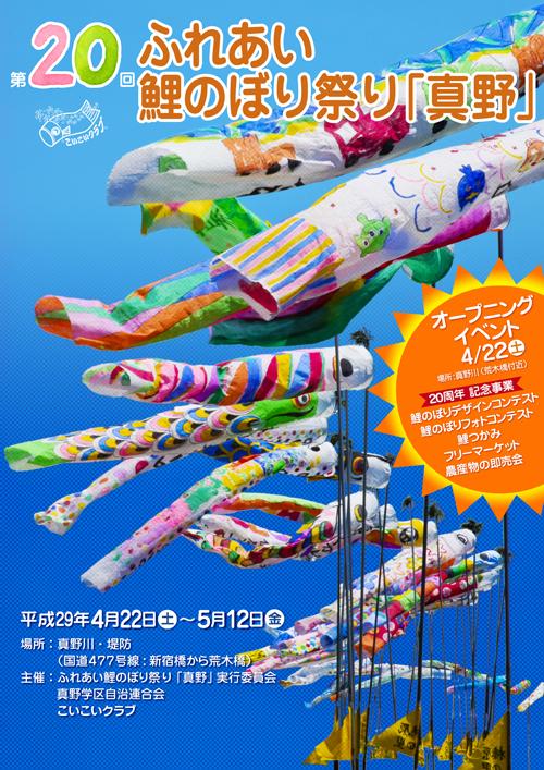 poster_2017_3.jpg