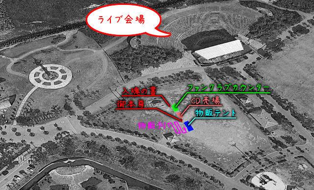 沖縄公演物販会場2