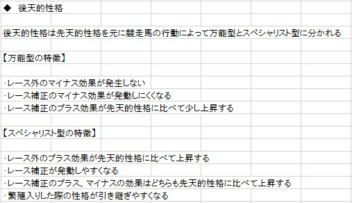2017y04m13d_020307470.jpg