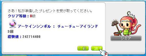 170401_01ムトソロ惨敗