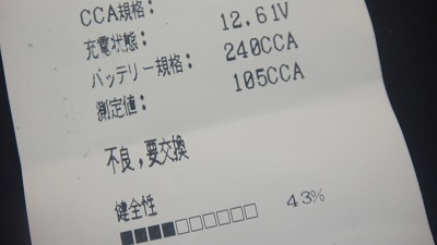 DSC07596.jpg