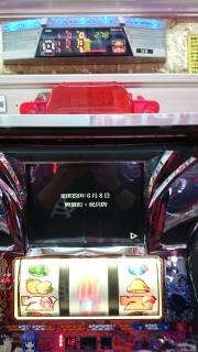 2017-2-14松橋つる ひぐらし右 (5)