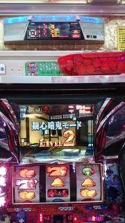 2017-2-14松橋つる ひぐらし右 (40)