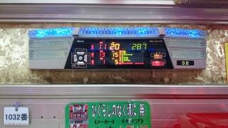 2017-2-14松橋つる ひぐらし右 (58)