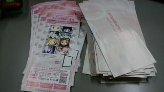 URPY まどかカード (3)