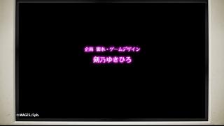 2017-03-19-193014 98DLC YU-NO