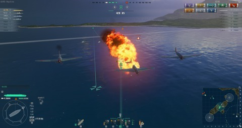 wows12345 (2)