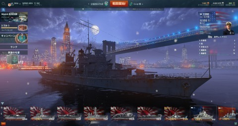 wows12345 (7)