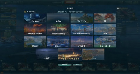 wows12345 (11)