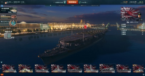 wows12345 (12)