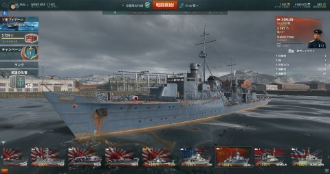 wows12345 (14)