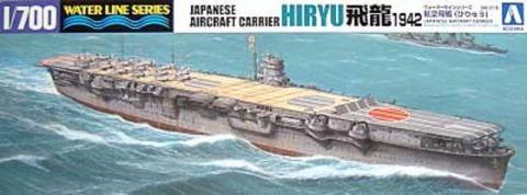 hiryuu43 (1)