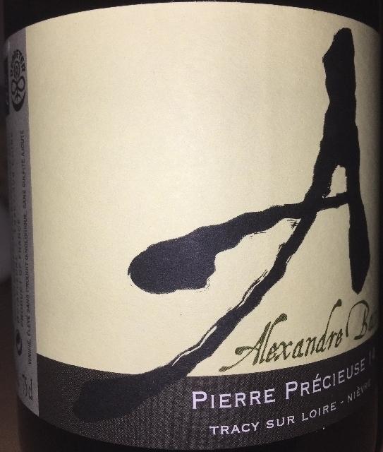 Alexandre Bain Pierre Precieuse 2014 part1