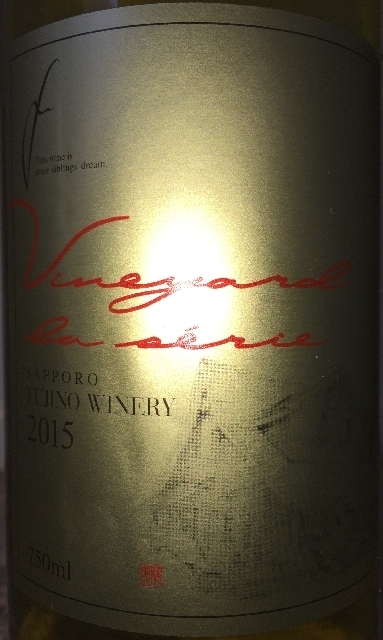 Fujino Winery Vineyard Series NAKAI Kerner 2015 part1