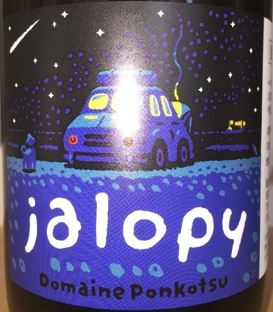 Jalopy Domaine Ponkotsu 2016 part1