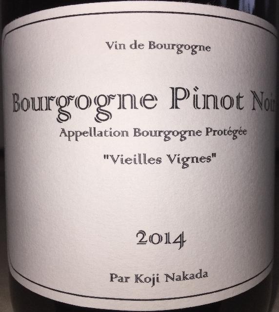 Bourgogne Pinot Noir Vieilles Vignes Koji Nakata 2014