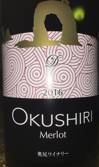 Merlot Blanc Okushiri Winery 2016 part1