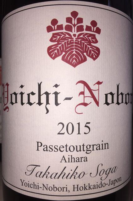 Yoichi Nobori Passetoutgrain Aihara Takahiko Soga 2015 part1