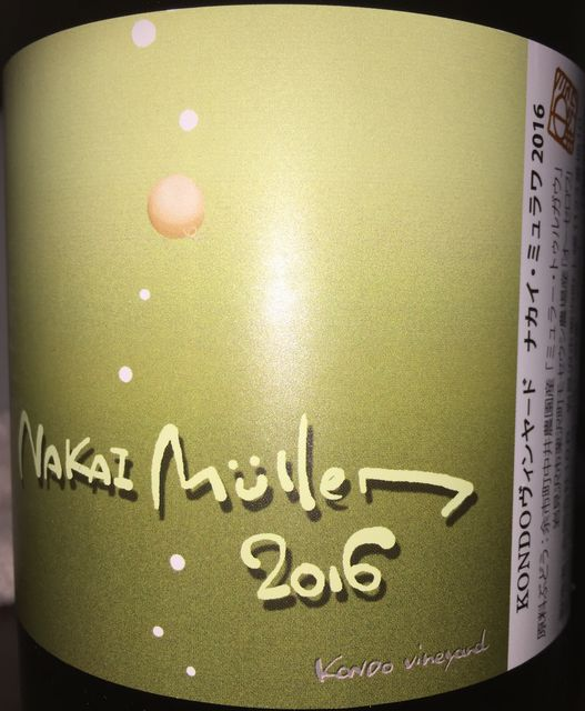Nakai Mulleワ Kondo Vineyard 2016