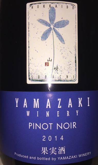 Yamazaki Winery Pinot Noir 2014 blue label