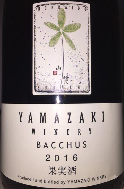 Yamazaki Winery Bacchus 2016