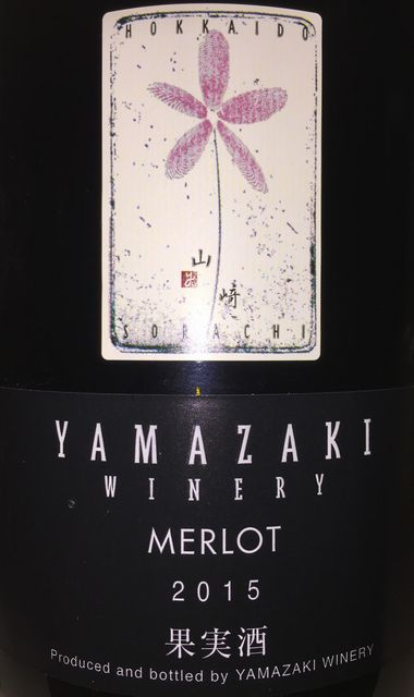 Yamazaki Winery Merlot 2015
