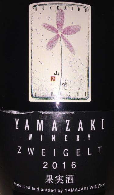 Yamazaki Winery Zweigelt 2016